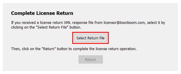 返却ファイルを選択