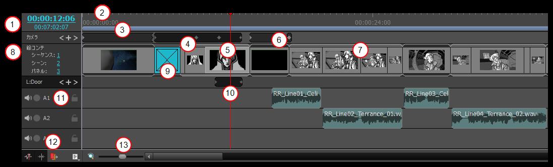 Storyboard Pro 5.5 オンライン...